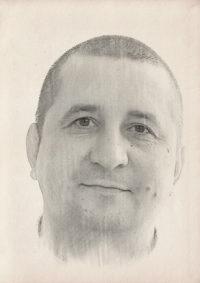 Бондарь Николай Викторович